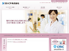 株式会社BELL24・CellProduct