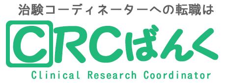 CRCばんくロゴ